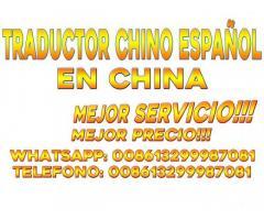 Intérprete traductor chino español en henan