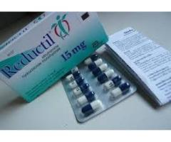 Ketamina, Ritalina, Oxycontin, Anfetamina
